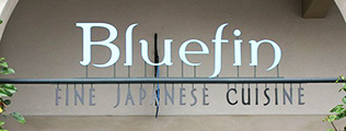 bluefin_entrance-sm